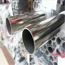 供应316方管价格|316装饰方管批发|光亮矩形管