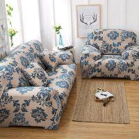 弹力沙发套全包套通用型沙发笠巾123组合懒人沙发布全 盖 布