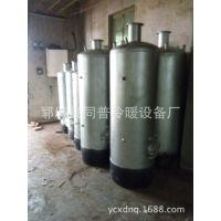 供应订做安装锅炉 热水锅炉 开水锅炉锅炉地暖热水燃煤锅炉价格