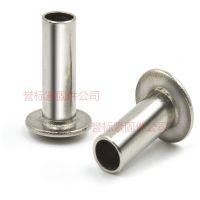 扁圆头半空心铆钉/供应不锈钢铆钉/Q4-Q200铆