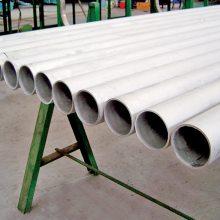 1Cr18Ni9Ti不锈钢无缝管\φ38×4mm\GB/T14976每米价格