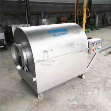 电加热瓜子仁炒货机 立式小型坚果炒货机 东北荞麦炒锅