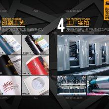 上海工业样本设计 成套设备宣传册 纸业样本 世亚设计 金融保险画册制作 电梯宣传册 工业产品拍摄