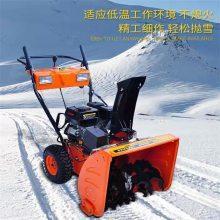 四轮驱动汽油扫雪机 小区手扶式除雪机 宏程扫雪机厂家