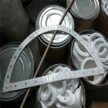 昌盛厂家直供四氟垫, 定制 聚四氟乙烯制品