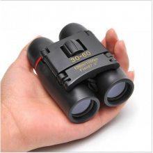 NIKON尼康阅野SX 12X50 8X40 7X50双筒望远镜-奎屯市望远镜代理专卖店
