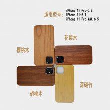 厂家直销 适用于iPhone 11竹制手机壳 苹果XS MAX 实木质防摔手机保护套