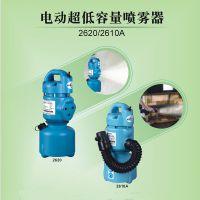 隆瑞2610A电动低容量喷雾器杀蚊机消毒机杀虫机雾化器打药机