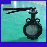 D71XP-10Q黑色烤漆手柄对夹铸铁蝶阀DN100 垂直式NBST品牌