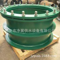 厂家直销 预制直埋防水套管 A型刚性防水套管