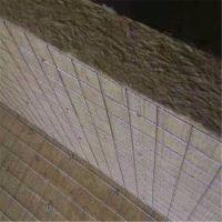 临沂市5公分120kg岩棉板价格 屋顶用矿棉岩棉板量大优惠