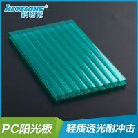 科特龙阳光板 双层绿色中空板 pc塑料透光工程 温室大棚