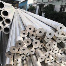 黑龙江5083铝管6082铝管5a06铝管全国发货 上海韵贤金属制品供应「上海韵贤金属制品供应」