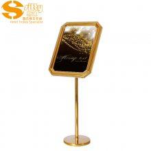 专业生产SITTY斯迪91.3023A不锈钢酒店指示牌