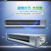 北京格力风管机空调 风管机销售安装项目