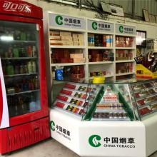 烟柜货柜工艺礼品展柜饰品化妆品展示柜设计定做免安装