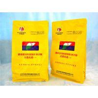 龙昌胆汁酸-增强肠道屏障功能,提高鱼类对肠炎的抵抗力