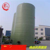 50吨双氧水储罐 玻璃钢储罐厂家直销——龙轩河北