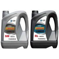 优润通SL级别 10W-40 中低档汽车润滑油4L/1L