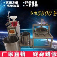 江苏卤水豆腐机节能环保型豆腐机一机即可多用可做石膏豆腐卤水豆腐