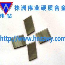 硬质合金精品非标准焊接刀片