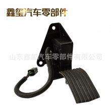 【陕汽德龙驾驶室电子油门踏板JZ93259570085德龙天然气油门踏板
