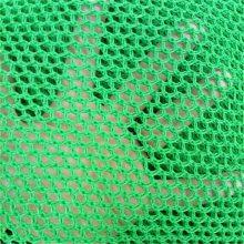 柔性防风抑尘网安装 洗煤厂柔性防风抑尘网 建筑工地加盖防尘网