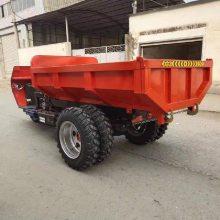 河北工程用柴油三轮车 驾驶式运输沙土车 液压自卸四挡小三轮车