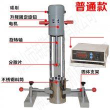 江苏浙江400w实验室分散机厂家 化工调速实验搅拌机
