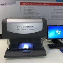 天瑞Thick800A分析仪_国产Thick800A镀层厚度检测仪批发商