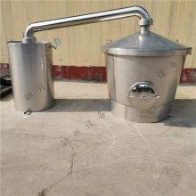 邯郸不锈钢储畜罐 白酒贮存罐价格 双层锅双层盖自动化酿酒设备工作视频