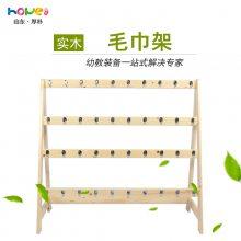 幼儿园毛巾架 山东厚朴幼儿园专用儿童木制毛巾架