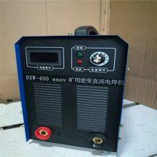 zx7-250a手提式直流电焊机 直流电焊机 zx7矿用电焊机价格优势图片