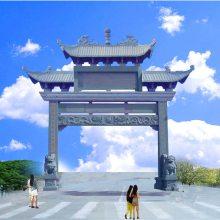 四川广安陵园简易牌坊公园简易牌坊制作新颖石雕