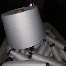 得利达大化涤纶纱-12支纯涤纱