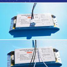 环保设备工业废气处理UV光氧催化灯管150w U形紫外线光解催化灯高端电子镇流器