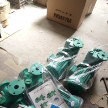 FP50-40(101.5)FP耐腐蚀化工离心泵 PF耐腐蚀离心泵