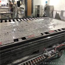 花型雕刻镂空铝板装饰_德普龙造型门头镂空铝板