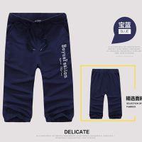 一件代发七分裤男夏季爆款男士男装7分休闲男裤子修身百搭短裤爆
