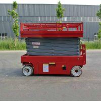 供应全自行移动式升降台高空作业平台电动液压升降平台企业直销