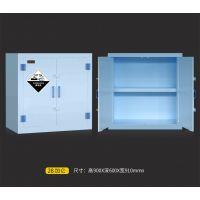 固银28加仑PP柜耐腐蚀药品柜盐酸硫酸存储柜PP试剂柜