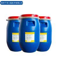 原装巴斯夫地坪硬化剂,一直都在用的固化原液