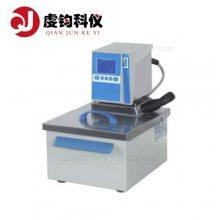 【上海虔钧】MPG-100H加热恒温水浴锅 高质、可靠、稳定
