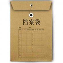 辽宁档案袋印刷厂家