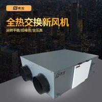 山东锦松中央空调新风系统家用全热交换器新风机换气机净化器PM2.5