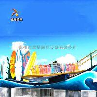 冲浪者童星游乐园儿童游乐设备价格无限趣味