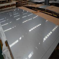 316L不锈钢板材/316L不锈钢冷轧板/316L不锈钢板激光切割加工定制