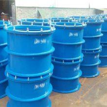 柔性防水套管尺寸-陕西三超管道机电设备-西安市柔性防水套管