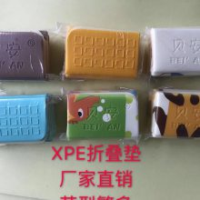 XPE环保无毒无味卡通儿童折叠垫爬行垫