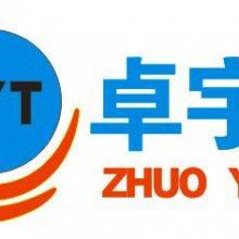 苏州卓宇泰起重设备安装有限公司